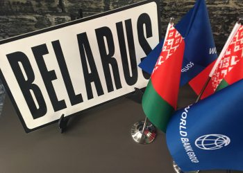 Belarus loss assessment system project