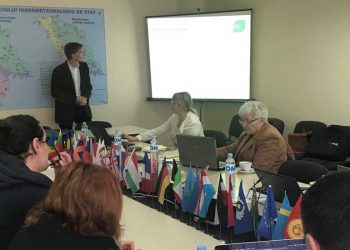 - Development of a Verification Mechanism and Quality Management System (QMS) for the Moldova SHS